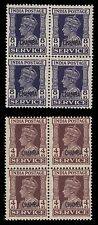 1941 , 1944 OFFICIAL CHAMBA STATE 4a AND 8a BROWN - VIOLET BLOCKS OF 4 MINT N H