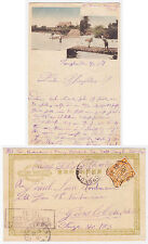 1901 China Postcard Tongku Deutsche Post to Giersleben Boxer Rebellion S.B.Ostas
