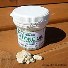 STONE OIL 6g purified Brakshun from Siberia Altai White Shilajit rock oil