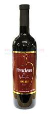 "Rotwein aus Georgien ""Khvanchkara"" Хванчкара 2015"