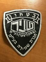 ISRAEL PATCH POLICE - ORIGINAL!