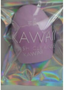 Sealed Kawaii Enterprise Make-Up Brush Cleanser Egg in lilac