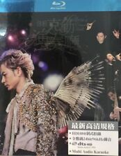 Hacken Lee - 你的克勤演奏廳 演唱會  Concert Hall Live Karaoke 2009 (BLU-RAY) All Region