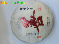 357g Yunnan Old Puerh Tea Cake