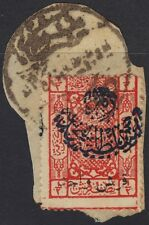 SAUDI ARABIA 1925 NEJD HANDSTAMP 1p ON 1/2p TIED YAMBO LEFTOVER OTTOMAN CANCELLR