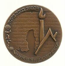 ISRAEL 1965 HEBREW UNIVERSITY of JERUSALEM STATE MEDAL 59mm 100gr BRONZE