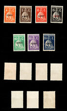 1929 Portugal Azores Ceres. Complete Mint WITHOUT GUM Set. Af#289/95.