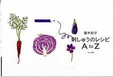 Kazuko Aoki Embroidery Recipe A to Z - Japanese Book