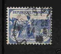 "FRANCE 1917-18 Y&T 151 ""ORPHELINS 25c+15"" OBLITERE TB"