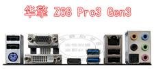 NEW I/O IO SHIELD BRACKET for ASROCK Z68 Pro3 Gen3 #T4042 YS
