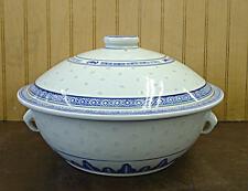 """Blue Rice Pattern Porcelain Soup Tureen  Cover Bowl  Jar 10""""d x 6""""h"""