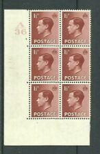 1936, Sg459, P3, 1½d Red-brown, A36 / 4 no dot, Mm, (02821)