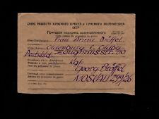 Germany USSR Wehrmacht G Bröffel POW In Russia Censor 1947 Card #12 5i