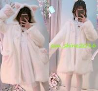 Kawaii Japanese Sweet Lolita Cat Ears Princess Winter Warm Hoodie Jacket Coat ss
