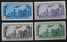 SCARCE 1931 Tripolitania lot of 4 Italian Agricultural Institute postage stamps