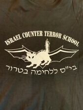 ISRAEL COUNTER TERROR SCHOOL T-SHIRT        AWESOME GRAPHICS        SIZE LARGE