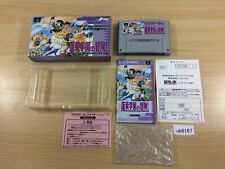 ub6167 Hourai Gakuen no Bouken! Tenkousei Scramble BOXED SNES SuperFamicom Japan