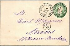 Gp Goldpath: Belgium Postal Stationary 1893 _Cv423_P09