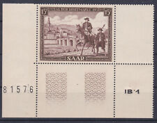 1951 Tag der Briefmarke Eckrand mit Zwischensteg Postfrisch ** MNH