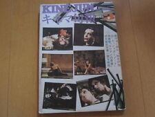 Andy Warhol YOUNG DRACULA KINEMA JUMPO movie Magazine 1975  japan
