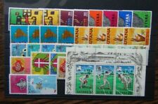 Guyana 1968 1976 Arts Christmas Cricket Easter Republic Conference Used