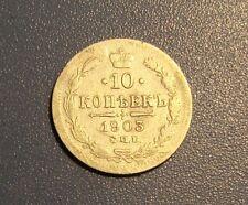 RUSSIAN MONARCHY - MONEY 10 KOPEEKS 1903. * S.P.B.* * А.Р.* SILVER. ORIGINAL.
