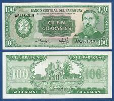 Paraguay 100 GUARANIES l.1952 (1982) p.205 UNC