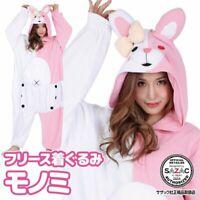 SAZAC Danganronpa Monomi Fleece Costume Unisex Adult Cosplay Halloween Japan F/S