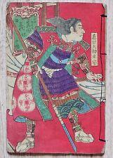 LIVRE NINJA ukiyo-e ESTAMPE JAPONAISE AUTHENTIQUE original japan woodblock book