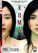 Koma DVD - New/Sealed Region 4 DVD