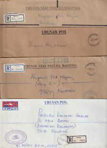 (A70)MALAYSIA SARAWAK 1989-92 4 U.S.P.B & U.P STAMPLESS COVERS USED BETONG CDS