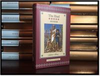 The Iliad by Homer Brand New Deluxe Cloth Bound Collectible Gift Edition