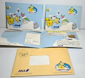 Nintendo Pokemon ANA Japanese Pin Set Star Alliance Member Pikachu Johto - 2001