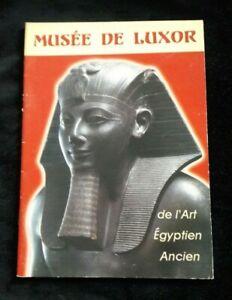 MUSEE DE LUXOR ART ANCIEN EGYPTE  HISTOIRE/EGYPTE/PHARAON/MYTHOLOGIE/ARCHEOLOGIE