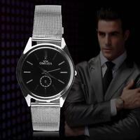 Fashion Casual Luxury Men's Stainless Steel Quartz Analog Wrist Watches Black #M