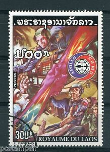 Laos, 1975, Stamp 296,Space,Astronauts & Cosmonauts, Obliterated