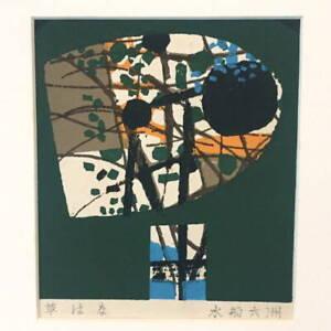 "MIZUFUNE ROKUSHU Japanese Original Woodblock Print Art ""flowering plant"""