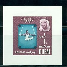 Dubai 1964 Olympic sheet, Scott #52a VFMNH CV $11.00