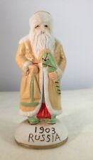 Collectible Old World Santa Figurine Christmas Holiday Decor 1903 Russia