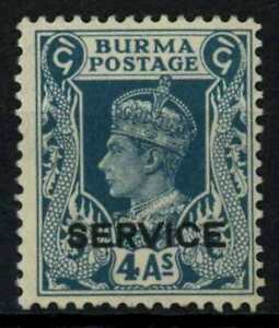 Burma 1939 SG#O22, 4a Greenish Blue KGVI Official MNH #E34429