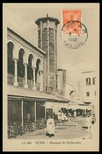 TUNESIEN MK 1948 TUNIS MOSQUEE MOSQUE MOSCHEE CARTE MAXIMUM CARD MC CM h0572