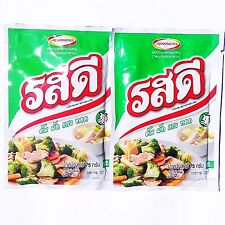 2 Of 75 g Pork Flavor Ajinomoto Rosdee Powder Thai Cooking Food Spicy Seasoning