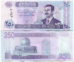 Saddam Hussein Iraq Note 250 Dinar P88 2002 Banknote XF Paper Money