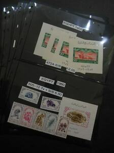 EGYPT : Group of all Very Fine Mint Never Hinged w/most value in Souvenir Sheets