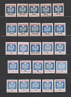 US,O127-O153,O132,O133,MNH,VF-XF,OFFICIAL MAIL, COLLECTION