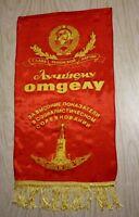 Soviet Union USSR Pennant RED Flag Banner Propoganda 35/60cm The best department