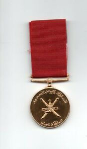 OMAN ARMY LS&GC  MEDAL . GENUINE ORIGINAL ISSUE FULL-SIZE MEDAL.WITH RIBBON