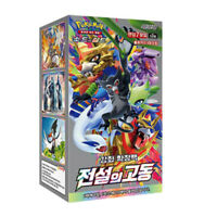 Pokemon Card Game Sword & Shield Legendary Heartbeat Booster Box / Korean Ver.