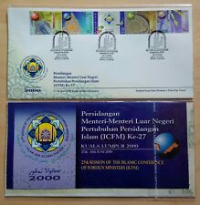 2000 Malaysia Minister Islamic Conference 5v Stamps FDC (KL Cachet) Best Buy