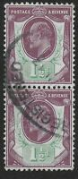 SG288.  1&1/2d.Dull Purple & Green. A Very Fine Used Vertical Pair.  Ref:0742